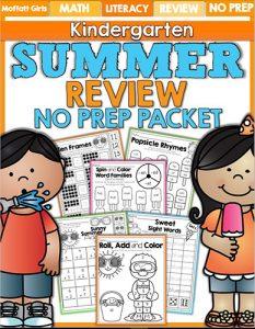 Kinder Summer Skills WEBJPG
